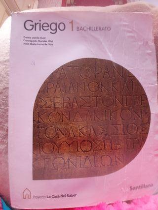 Libro de Griego y Libro de latin