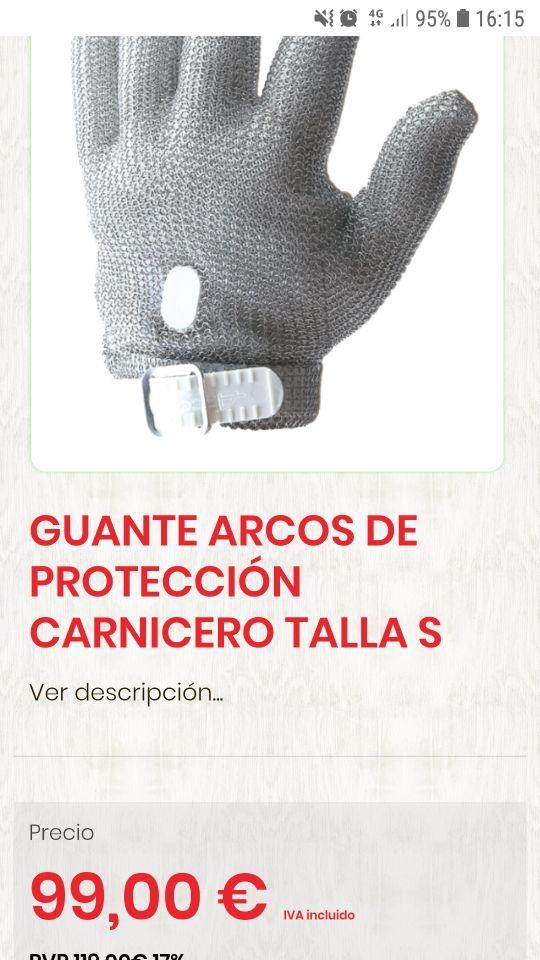 Guante de protección ( carnicero)