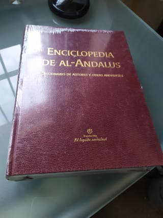 A ESTRENAR Enciclopedia de Al-Andalus