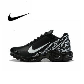Zapatillas Nike Tn air max