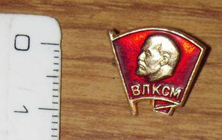 Insignia Komsomol - URSS - CCCP - Comunismo - PCUS