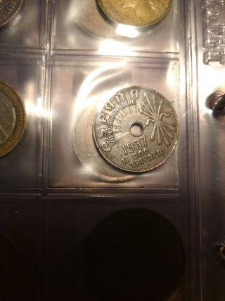 moneda de 25 céntimos de pesetas año1937