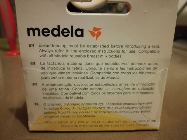 Tetina de flujo lento para biberón Medela, talla S