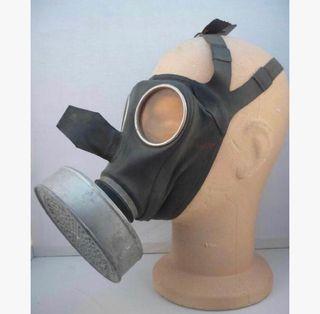 Máscara antigas IIGM