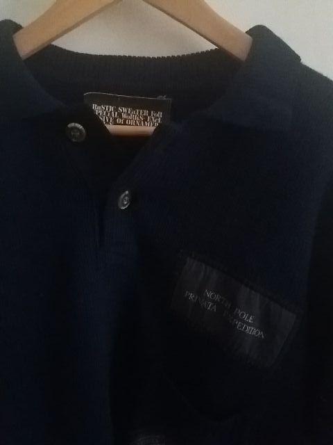 jersey lana privata
