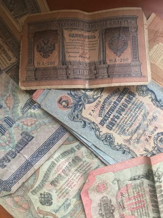 Billetes antiguos rusos