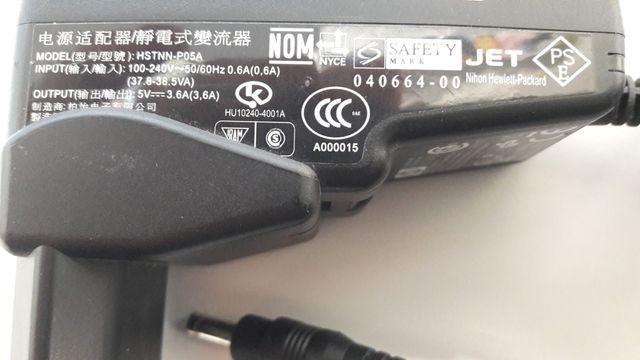 Cargador HP para lector/grabador CD/DVD externo