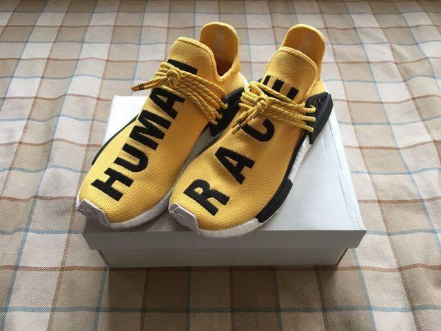 "adidas x Pharrell Williams ""Human Race"""