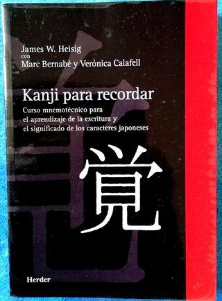 Kanji para recordar. Japonés