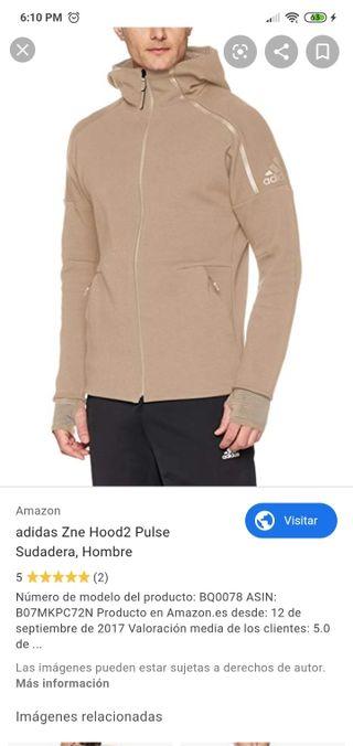 sudadera/chaqueta nike