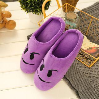 Zapatillas Emoji de algodón transpirables unisex