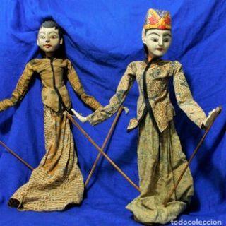 pareja de marionetas antiguas balinesas