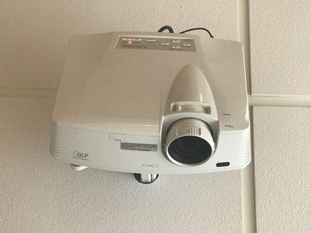 Proyector mitsubishi xd600u