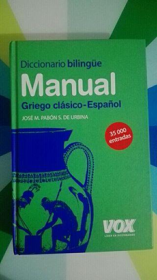 Diccionario bilingüe griego-español
