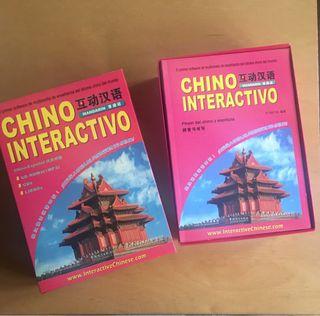 Curso de Chino Interactivo