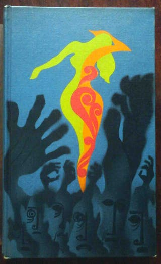 La Romana (Alberto Moravia) - 1971