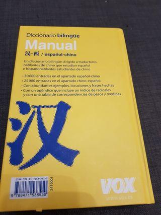 Diccionario vox bilingüe español-chino