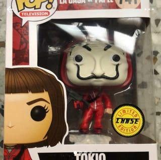 Funko Pop tokio