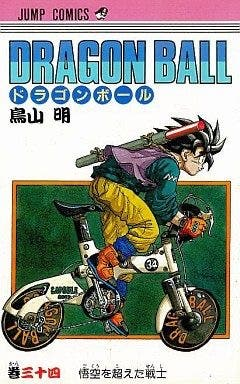 Comic Manga Dragon Ball No 34 jump