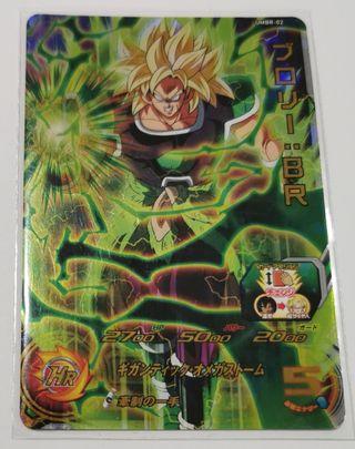 Super Dragon Ball Heroes UMBR-02 Promo