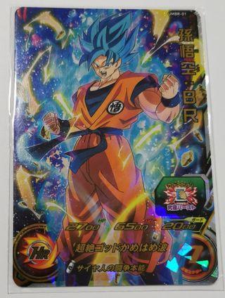 Super Dragon Ball Heroes UMBR-01 Promo