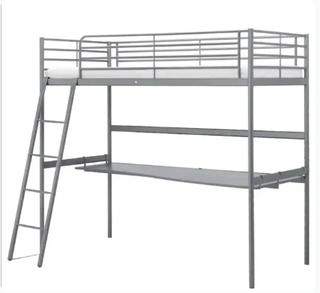 IKEA Litera SVÄRTA Estructura cama alta