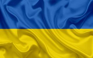 Bandera Ucrania tela 150cm x 90cm