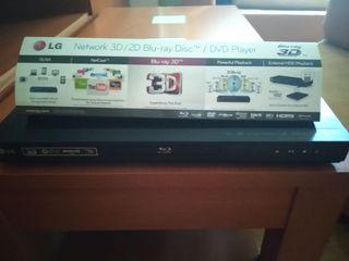 DVD 3D