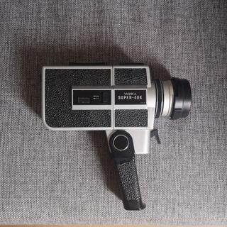Yashica Super 40k 8mm Camera
