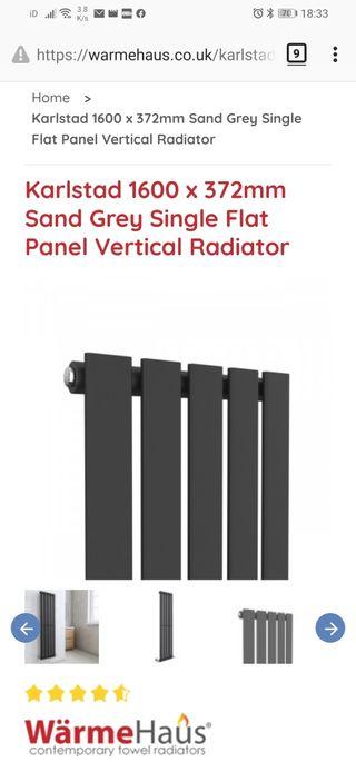 mm Sand Grey Single Flat Panel Vertical Radiator