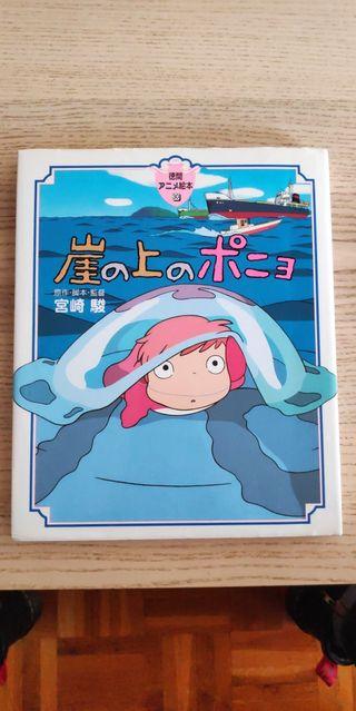 Libro de Ponyo en el Acantilado
