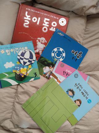 Libros para niños en coreano