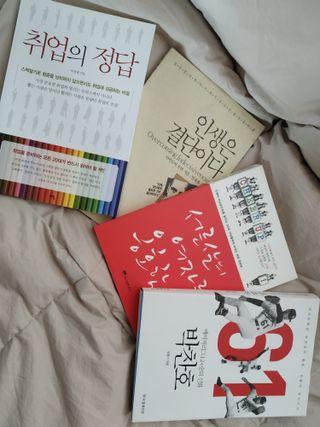 Libros de lectura coreana