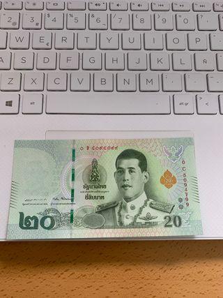 20 baths (moneda tailandesa)