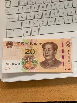 20 yuan (moneda China)