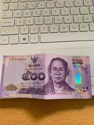 500 baths (moneda Tailandesa)