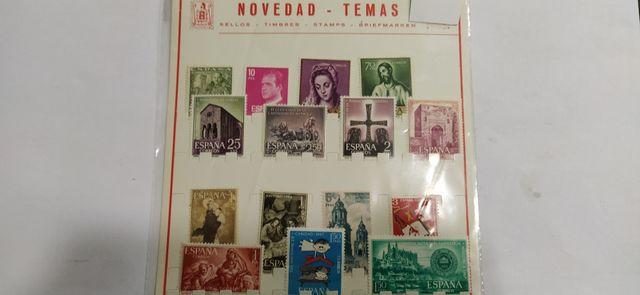 Lote de sellos exclusivos