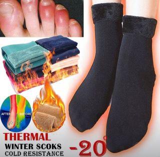 Calcetines térmicos (calentitos)