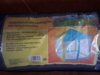 Tienda campaña y casita mosquitera infantil