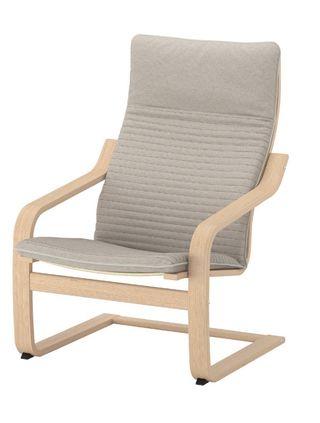 Sillón Poang - IKEA