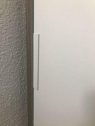 Armario ikea 2 puertas correderas y 4 cajones
