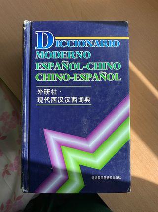 Diccionario español-chino