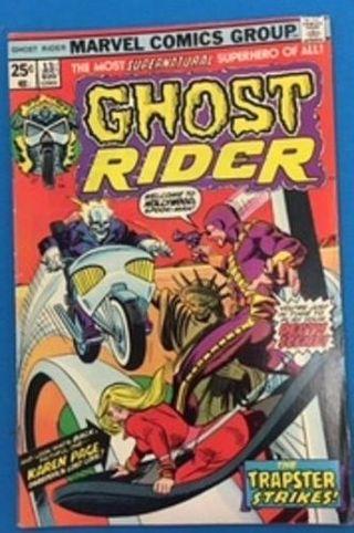 GHOST RIDER 13. 1974 SERIES. MARVEL COMICS.