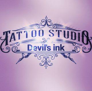 OFERTA: tattoo grande 65 eu oferta limitada