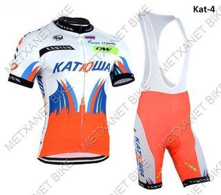 OFERTA: Equipación ciclismo verano Katiowa t. XL