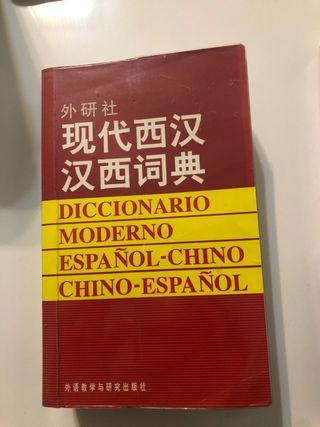 Diccionario moderno español-chino