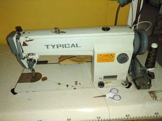 máquina coser industrial