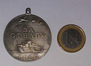 "Moneda Conmemorativa ""CCCP/URSS"""
