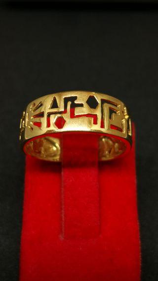 Anillo Oro 18 Kilates jeroglíficos egipcios