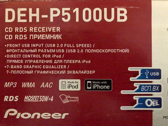 Pioneer DEH-P5100UB